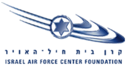Israel Air Force Center Foundation Logo